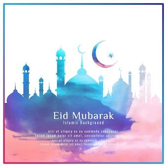 Diseño hermoso de acuarela de eid mubarak