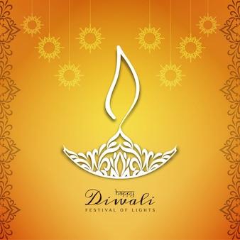 Diseño hermoso fondo abstracto feliz diwali
