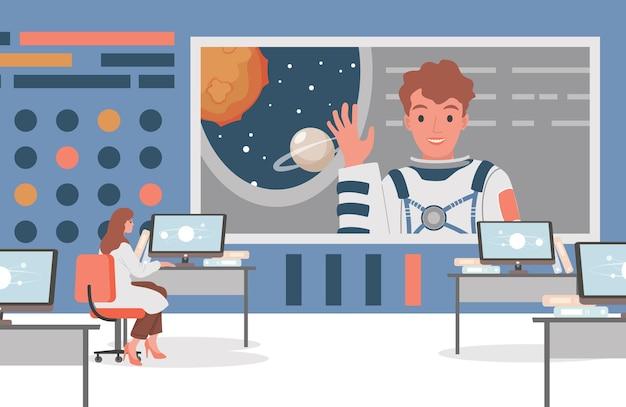 Diseño de ilustración del centro de control de vuelo espacial