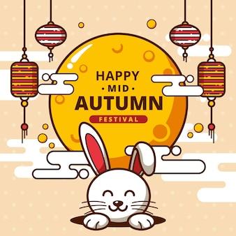 Diseño de ilustración del festival del medio otoño