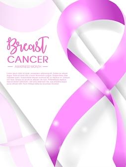 Diseño de la ilustración del mes del cáncer de mama
