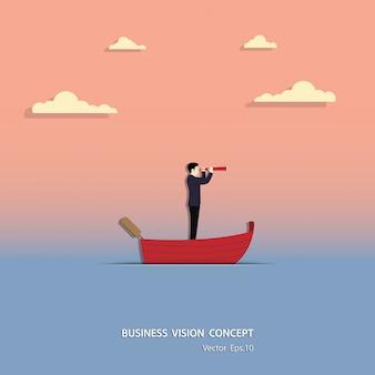 Diseño de ilustración de vector de concepto de visión empresarial