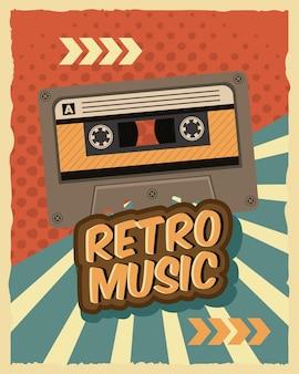 Diseño de ilustración de vector de dispositivo de cassette retro antiguo