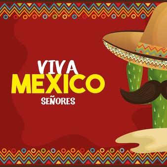 Diseño de ilustración de vector de icono de cartel de viva mexico