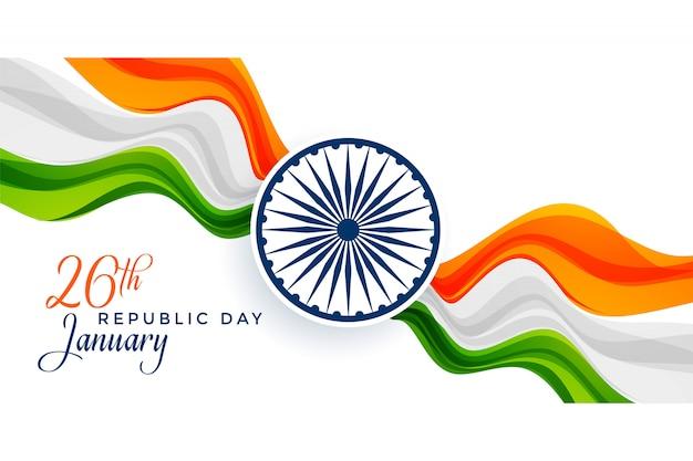 Diseño impresionante de la bandera india para el día feliz de la república