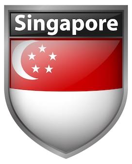 Diseño de insignia para la bandera de singapur.