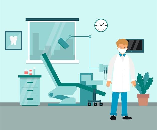 Diseño de interiores de gabinete de dentista. ilustración de estilo de dibujos animados plana.