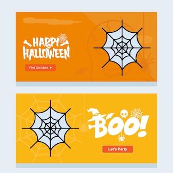 Diseño de invitación feliz halloween con vector de araña