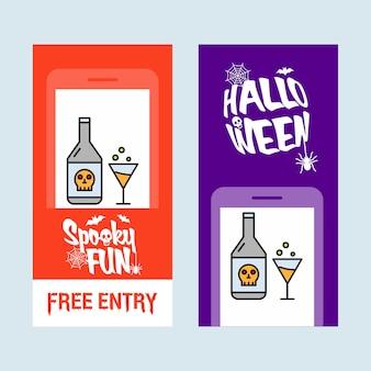 Diseño de invitación feliz halloween con vector de bebida