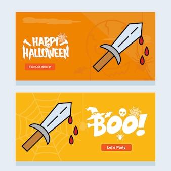 Diseño de invitación feliz halloween con vector de cuchillo