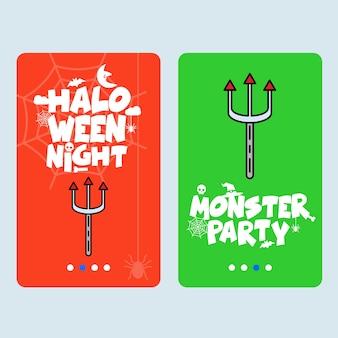 Diseño de invitación de feliz halloween con vector tridente