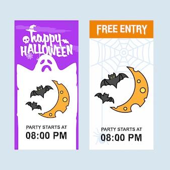Diseño de invitación de feliz halloween