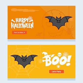 Diseño de invitación de halloween feliz con el vector de murciélagos