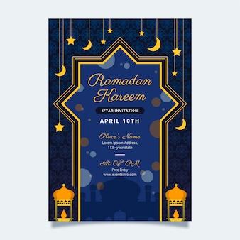 Diseño de invitación de iftar de diseño plano