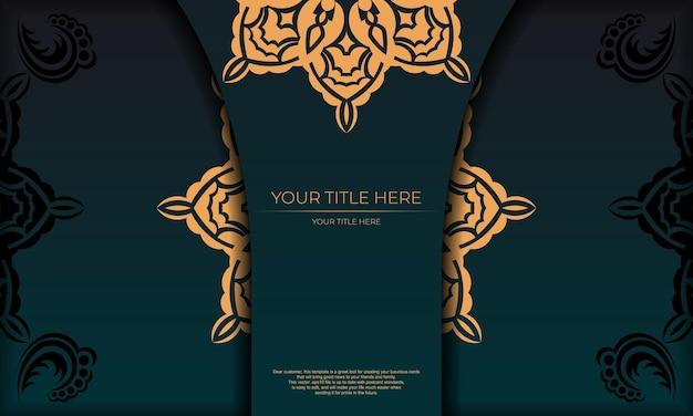 Diseño de invitación listo para imprimir con adornos vintage. plantilla de banner verde oscuro con lujosos adornos y lugar para el texto.