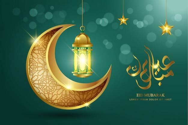 Diseño islámico de eid mubarak con linterna de luna creciente y traducción de caligrafía árabe eid mubarak