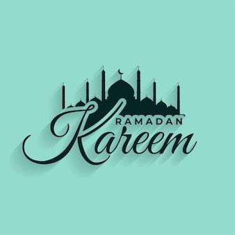 Diseño islámico del festival de ramadan kareem.
