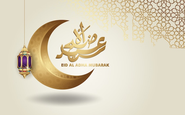 Diseño islámico de lujo y elegante eid al adha mubarak