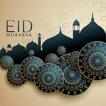 Diseño islámico para el festival de eid mubarak