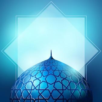 Diseño islámico para saludo de fondo