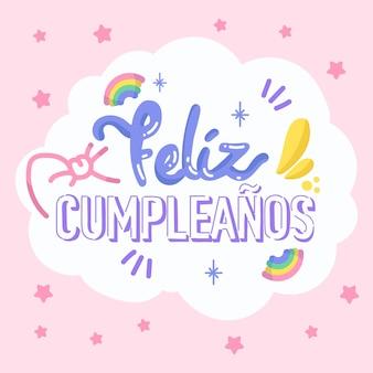 Diseño de letras feliz cumpleaños