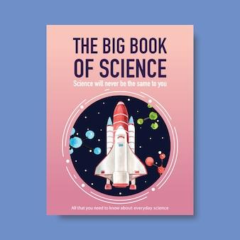 Diseño de libro de portada de ciencia con cohete, ilustración acuarela de molécula.