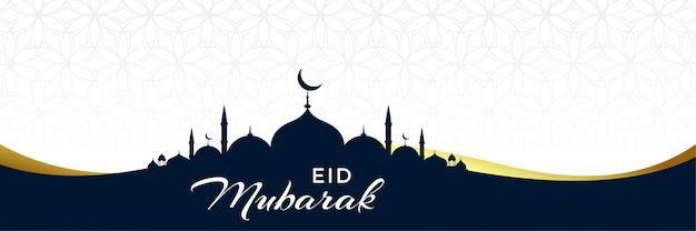 Diseño limpio de la bandera de la mezquita de eid mubarak