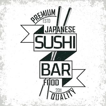 Diseño de logotipo de barra de sushi vintage, sello de impresión de grange, emblema de tipografía de comida japonesa creativa