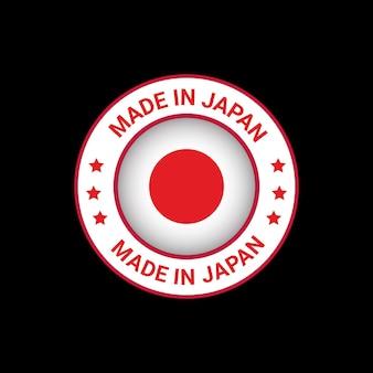 Diseño de logotipo hecho en japón