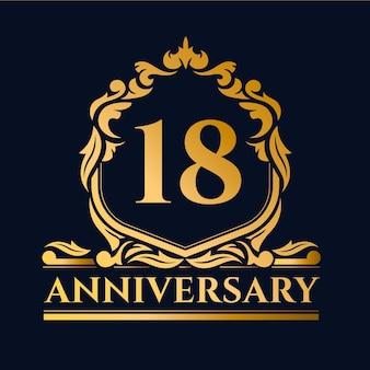 Diseño de logotipo de lujo del 18 aniversario
