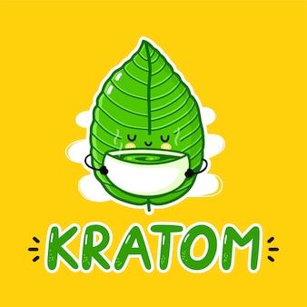 Diseño de logotipo de personaje de té de bebida de hoja de kratom divertido lindo