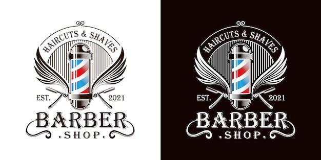 Diseño de logotipo vintage de peluquería