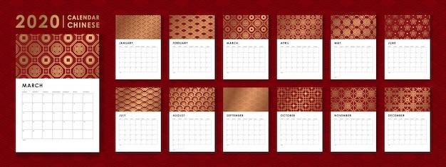 Diseño de lujo de plantilla de calendario 2020.