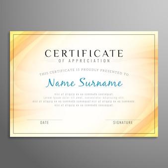 Diseño luminoso amarillo de certificado