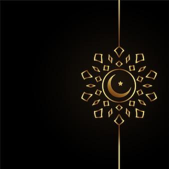 Diseño de la luna de oro islámica sobre fondo negro