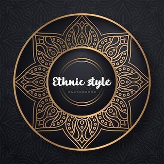 Diseño de mandala islámica