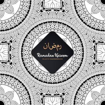 Diseño de mandala ornamental de lujo. patrón sin costuras en estilo doodle