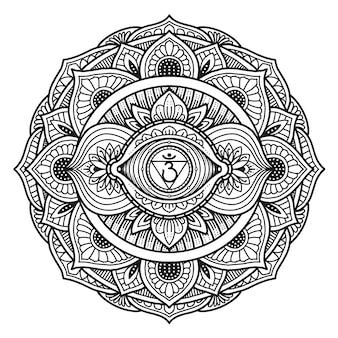Diseño de mandala del tercer ojo. libro para colorear o estampado de camiseta.