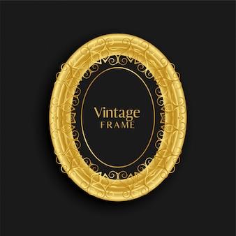 Diseño de marco antiguo de oro vintage de lujo
