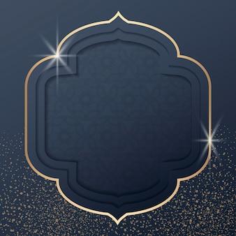 Diseño de marco dorado eid mubarak