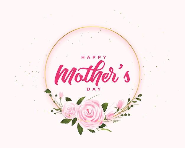 Diseño de marco de tarjeta de flor de feliz día de la madre