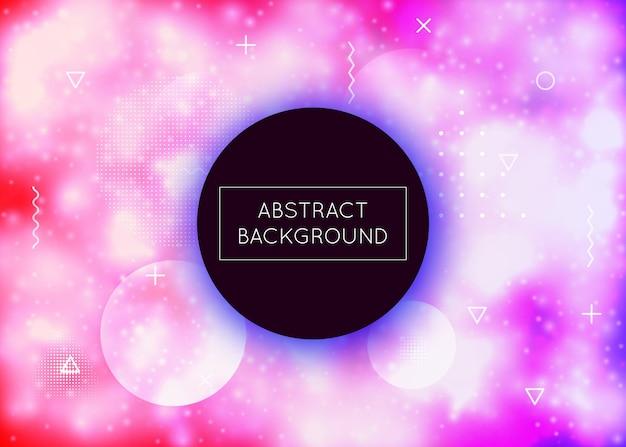 Diseño minimalista. fluido holográfico. patrón de neón. puntos de verano. folleto de moda. revista space ultraviolet. fondo claro púrpura. concepto mágico. diseño minimalista azul