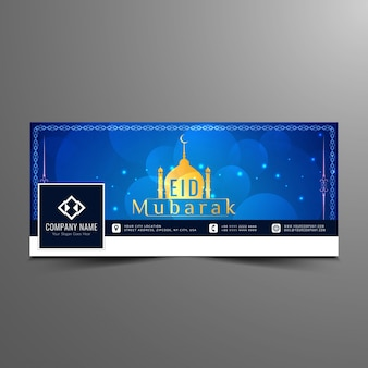 Diseño moderno azul de eid mubarak para la timeline de facebook