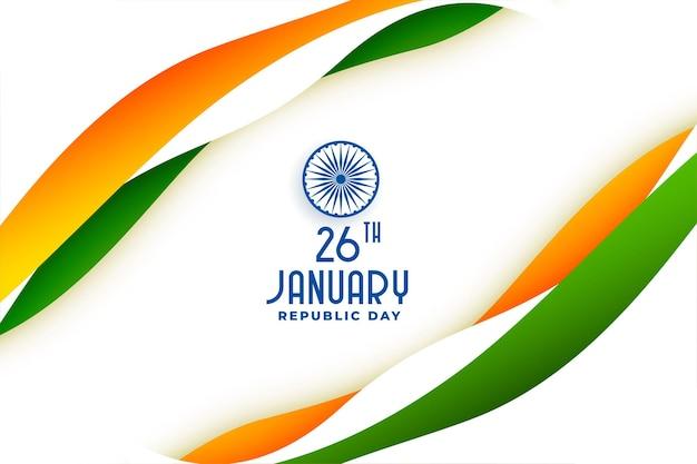 Diseño moderno de la bandera del día de la república de la india