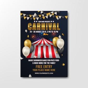 Diseño moderno de plantilla de volante de fiesta de carnaval
