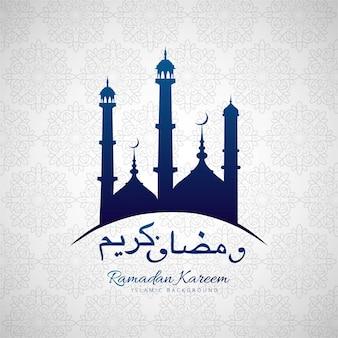Diseño moderno de ramadan con mezquita