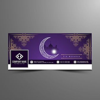 Diseño morado de eid mubarak para la timeline de facebook con luna