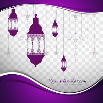Diseño morado con linternas para ramadán kareem