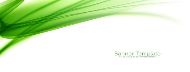Diseño de onda verde moderno abstracto