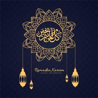 Diseño oscuro y azul de ramadan